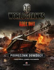 World of Tanks,